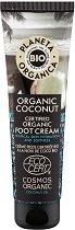 Planeta Organica Foot Cream Organic Coconut - масло