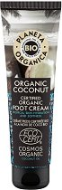 """Planeta Organica Foot Cream Organic Coconut - Био крем за крака с кокосово масло от серията """"Coconut"""" - продукт"""