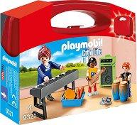 """Музикална класна стая - Комплект в куфарче от серията """"City Life"""" - играчка"""
