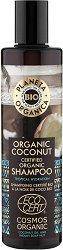 Planeta Organica Shampoo Organic Coconut -