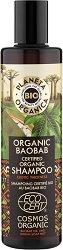 Planeta Organica Shampoo Organic Baobab -
