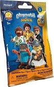 """Фигурка изненада и стикер - Комплект от серията """"Playmobil - Филмът"""" - играчка"""