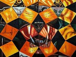 Тигър - Салвадор Дали (Salvador Dali) -