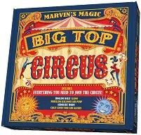 Големият цирк -