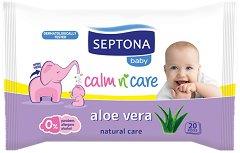 Бебешки мокри кърпички с екстракт от алое - Опаковки от 20 и 80 броя - крем