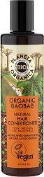 Planeta Organica Conditioner Organic Baobab -