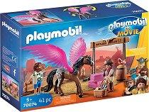 """Марла и Деп - Детски конструктор с аксесоари от серията """"Playmobil - Филмът"""" -"""