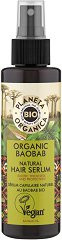 Planeta Organica Natural Hair Serum Organic Baobab -