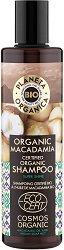 "Planeta Organica Shampoo Organic Macadamia - Био шамоан за блясък с масло от макадамия от серията ""Macadamia"" -"