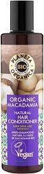 "Planeta Organica Natural Hair Conditioner Organic Macadamia - Натурален балсам за блясък с био масло от макадамия от серията ""Macadamia"" - шампоан"