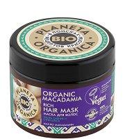 "Planeta Organica Rich Hair Mask Organic Macadamia - Маска за блестяща коса с био масло от макадамия от серията ""Macadamia"" - шампоан"