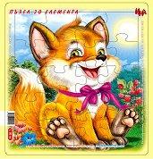 Лисица - Пъзел в картонена подложка - пъзел