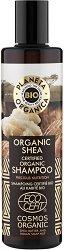 Planeta Organica Shampoo Organic Shea - сапун
