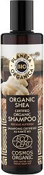 Planeta Organica Shampoo Organic Shea - крем