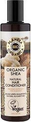Planeta Organica Natural Hair Conditioner Organic Shea - продукт