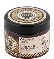 """Planeta Organic Rich Hair Mask Organic Shea - Подхранваща маска за коса с био масло от ший от серията """"Shea"""" - крем"""