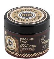 Planeta Organic Natural Body Scrub Organic Shea - спирала