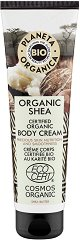 Planeta Organic Body Cream Organic Shea - спирала