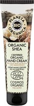 Planeta Organic Hand Cream Organic Shea -
