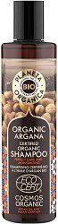 Planeta Organica Shampo Organic Argana - крем