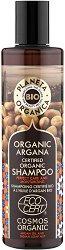 "Planeta Organica Shampo Organic Argana - Био шампоан с масло от арган от серията ""Argana"" - масло"