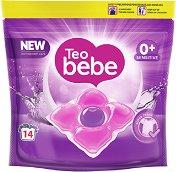 Капсули за пране с лавандула - Teo Bebe Sensitive - чаша