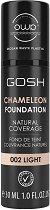 Gosh Chameleon Foundation - Адаптиращ се фон дьо тен с овлажняващ ефект -