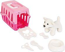 Моят първи домашен любимец - играчка