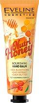 Eveline Nutri Honey Nourishing Hand Balm -