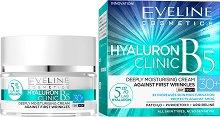 Eveline Hyaluron Clinic B5 Deeply Moisturizing Day Night 30+ - спирала
