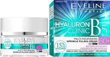 Eveline Hyaluron Clinic B5 Wrinkle Multi-Nourishing Filling Day Night Cream 60+ - продукт