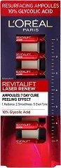 """L'Oreal Revitalift Laser Renew Glycolic Acid Ampoules - Ампули за лице с пилинг ефект от серията """"Revitalift Laser"""" - серум"""