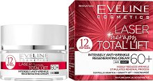 Eveline Laser Therapy Total Lift Intensely Regenerating Day & Night Cream 60+ - маска