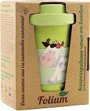 Детска бамбукова чаша - С вместимост 350 ml