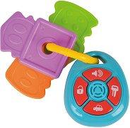 Ключове за кола - играчка