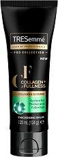 """Tresemme Collagen + Fullness Thickening Balm - Уплътняващ балсам за фина коса без отмиване от серията """"Collagen + Fullness"""" - серум"""
