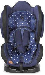 Детско столче за кола - Sigma + SPS - За деца от 0 месеца до 25 kg - столче за кола