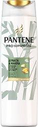 """Pantene Pro-V Miracles Strong & Long Shampoo - Шампоан против накъсване на косата от серията """"Pro-V Miracles"""" - фон дьо тен"""
