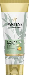 Pantene Pro-V Miracles Strong & Long Conditioner - маска