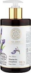 Natura Siberica Siberian Iris Shampoo -