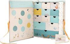 Картонена кутия за спомени -