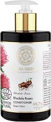 Natura Siberica Rhodiola Rosea Hair Conditioner -