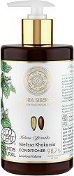 Natura Siberica Melissa Khakassia Hair Conditioner - шампоан