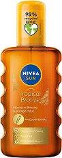 "Nivea Sun Carotene Oil Spray - SPF 6 - Спрей олио за златист и дълготраен тен от серията ""Sun"" - продукт"