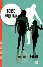 Бонус родители -