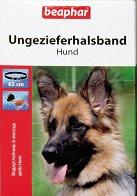 Beaphar Flea and Tick Dog Collar - Противопаразитна каишка за кучета над 6 месеца -