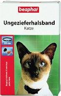 Beaphar Flea and Tick Cat Collar - Противопаразитна каишка за котки над 6 месеца - продукт