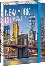 Кутия с ластик - Ню Йорк - Формат A4