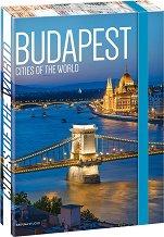 Кутия с ластик - Будапеща - Формат A4