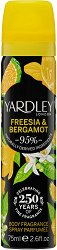 Yardley Freesia & Bergamot Body Spray - Дамски спрей дезодорант за тяло - дезодорант